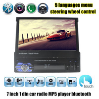 12V 1 Din Car Mp4 Mp5 Player Stereo FM Transmitter Car Audio Radio 7 HD Digital