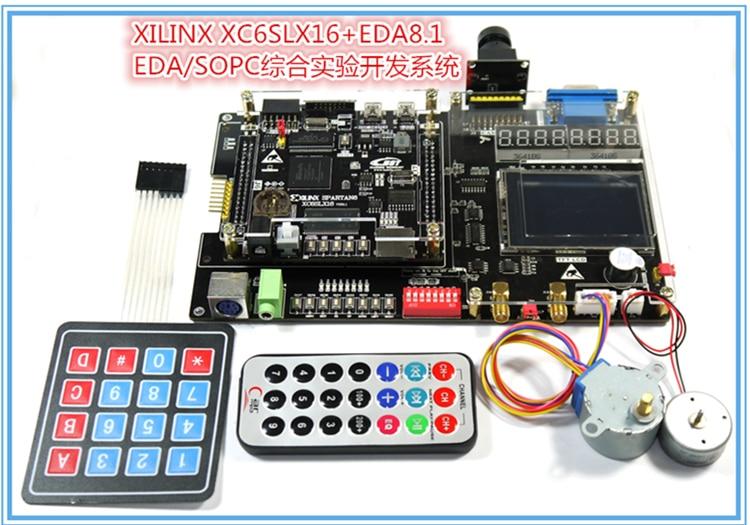 EDA8.1 XC6SLX16 V1.1 USB2.0 Touch Screen Ad Da Stepper DC Motor