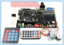 EDA8.1 XC6SLX16 V1.1 USB2.0 touch screen ad Da stepper DC motor