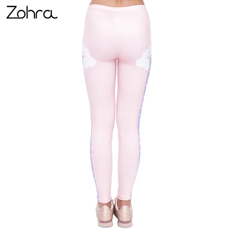 Zohra Elegant Design Women Legging Rainbow Rain Printing Fashion Kawaii Leggings High Waist Woman Pants