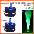 2 Pcs/lot LED CO2 Jet Machine Jet CO2 18* 3W LED co2 machine gas jet stage effect  DMX 512 control for ktv disco night club