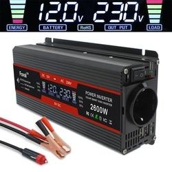 1500 W/2000 W/2600 W omvormer Gemodificeerde Sinus LCD display DC 12 V naar AC 220 V Solar 2 USB auto Transformator Convert EU socket