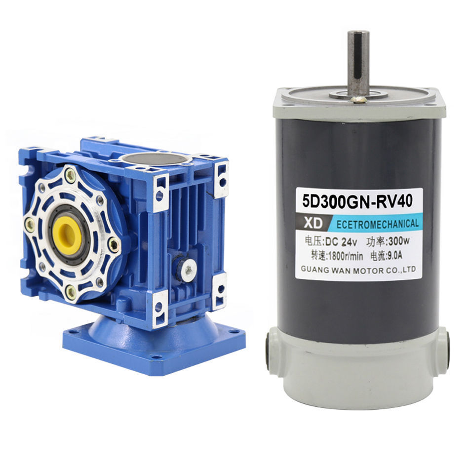 300W Worm Gear Reducer Gearbox Electric RV Gear Motor DC12V/24V w/ Self-Locking