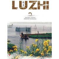 LUZHI древние города вокруг Шанхайского языка английский Бумажная книга держать на протяжении всей жизни обучения, пока вы живете 208