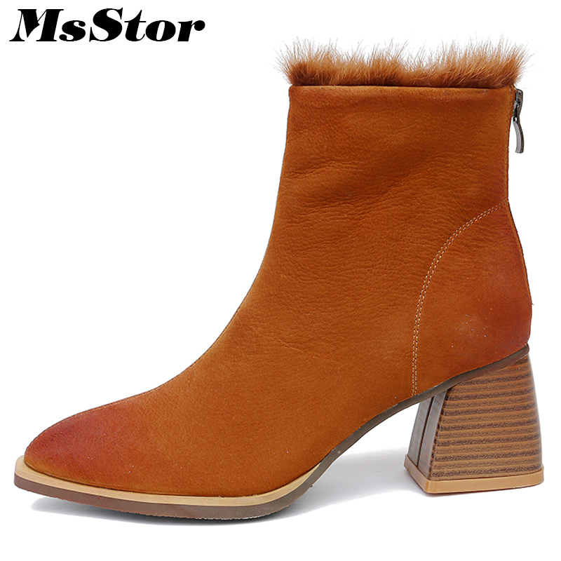 MsStor Pointed Toe High Heel Women Boots Fashion Zipper Fur Ankle Boots Women Winter Shoes Square heel Short Plush Boot For Girl women ankle boots pu leather short plush 7cm high thick block heel square toe white zipper winter black casual office lady boots