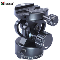 iShoot All metal 2D 360 Panning Panoramic Panorama Clamp Head Ballhead for Arca Fit Camera Quick Release Plate Tripod Monopod