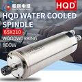 HQD 800 Вт 220 в 65*210 шпиндель высокая скорость с водяным охлаждением двигателя гравировальный станок аксессуары