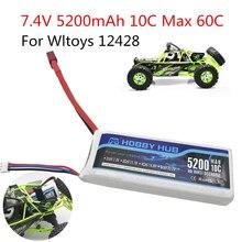 1 個趣味ハブ RC リポバッテリー 2s 7.4V 5200mAh 10C 最大 60C Wltoys 12428 12423 アップグレードバッテリー Rc カー Lipo