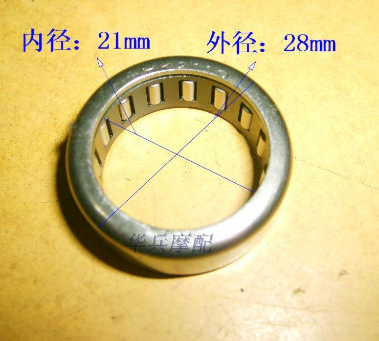Autobike autocycle motorcycle motor scooter clutch HK2110 needle roller bearings the size of 21 *28 * 10mm