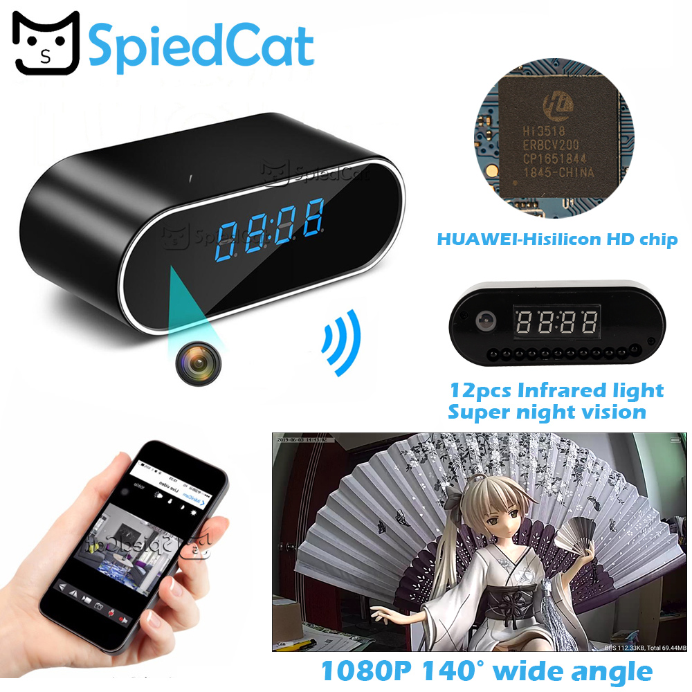 SPIED CAT 1080P Wireless WIFI Mini Clock Camera Time Alarm Watch P2P IP/AP Security