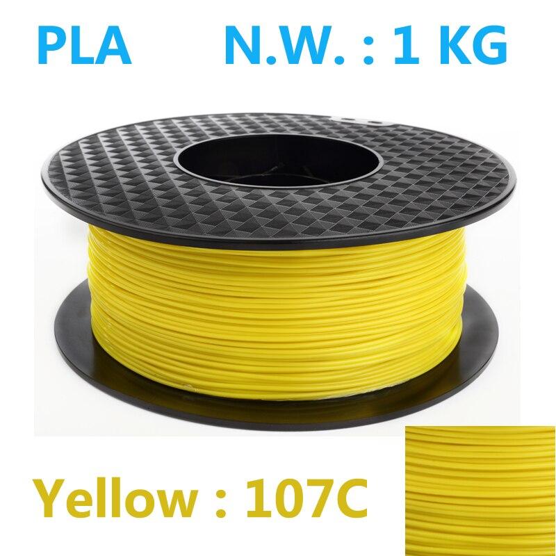 107c Yellow color impressora 3d filament USA Natural pla filament 1.75mm 1kg 3d plastic filament China 3d pen plastic filamento abs filament 1 75 in yellow color 1kg