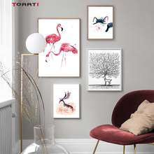 Cartoon Animals Prints Posters Flamingo Cat Canvas Painting On The Wall For Kids Nursery Home Decor Minimalist Tree Art Pictures(China)