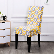 Universal Elastic Spandex Chair Cover for Home Hotel Wedding Anti-dirty Kitchen Dining Covering Case Removable Seat