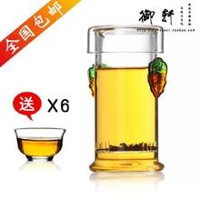 Hochtemperaturbeständiges glas tee-set einschließlich 6 doppelwandigen tassen glas teekanne blumentopf teekanne kung fu tee schwarzer tee topf
