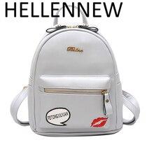 Hellennew новый сексуальный губ Ретро Леди PU кожаная сумка маленькая Для женщин мини-рюкзак Mochila Feminina Школьные сумки для подростков Bolsa306