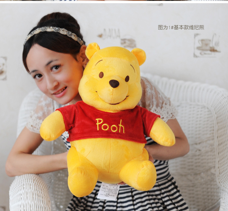 Disney 40cm Winnie The Pooh Doll Stitch Short Plush Toy Doll Baby Stuff Birthday Christmas Gifts For Children