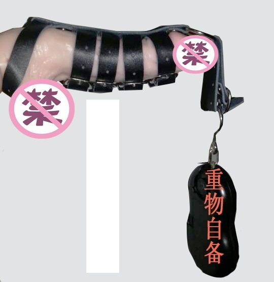 Male penis hanger sexy toy  Male physical stretching penis enlargement man penis growth device extension penis weight hanger