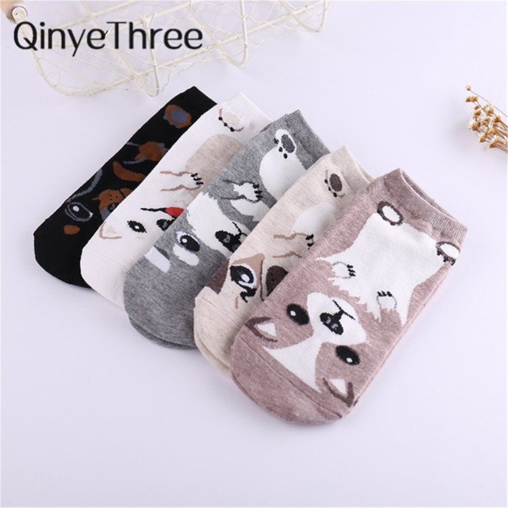 Women Animal Ankle   Socks   Friend Pug Corgi Rottweiler Schnauze Samoyed Dog Pet SOX for Elder Children or Adult unisex sokken