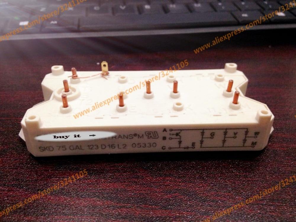 Free Shipping  NEW  SKD75GAL123D16L2   MODULE