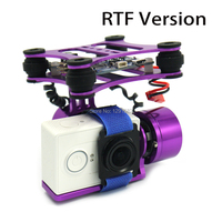 RTF 2 Axis Brushless Gimbal Camera with 2208 80KV Motors BGC Controller Board For SJ4000 Camera S500 Purple / Black / silver