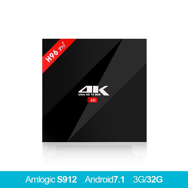 H96 PRO Plus Android 7.1TV Box Amlogic S912 Octa Mali-T820MP3 GPU 2G/16G 3G/32G 2.4G/5.8GHz Wifi Box pk x96mini h96pro+ tv box q plus qplus android 6 0 tv box amlogic s912 octa core mali t820mp3 gpu 2g 3g 16g 32g wifi batter than x96 h96 prp mx