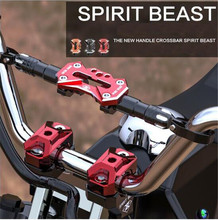 SPIRIT BEAST Motorcycles Modified Accessories Handlebar Handle Bar Handle AdjustableBalance Bar Reinforcement Bar цена 2017
