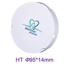 New Arrrival 95mm Diameter 14mm Thickness HT Zirconia Discs for Dental labs With Zirkonzahn M5 CADCAM Milling Machine