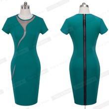 Slim Fashion Mesh Women Clubwear Full Zip Back