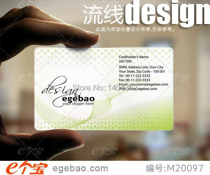 Free design custom one sided printing business cards visit card free design custom one sided printing business cards visit card printing transparent exquisite pvc business card no2150 colourmoves