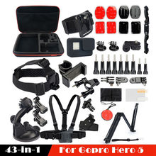 43 in 1 Accessories Spare Kit Set Housing Case For GoPro Hero 5 Action Camera Free shipping