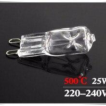 1 шт., светильник для духовки G9, лампа с высокой температурой, пароварка, светильник G9, светильник для духовки, лампа 220 В-240 в 25 Вт 500 градусов