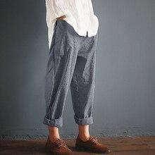 Striped Pockets Loose Cotton Linen Long Harem Pants Women El