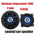 1 pair of 4 inch blue coaxial car speaker common to all vehicles durable car stereo audio speaker 2 way 2x80W