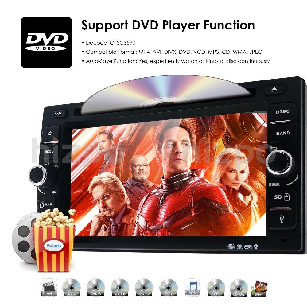 DVD Z BT dotykowy 17