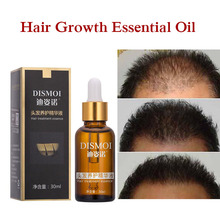 Hair Growth Essence Natural With No Side Effects
