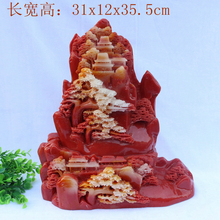 Hand engraving Artwork Jade carving landscape lotus stone Shoushan ornaments yingkesong