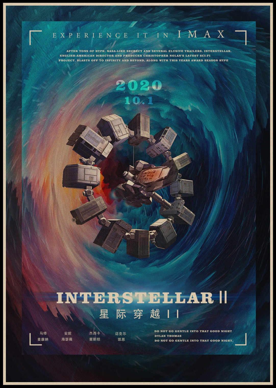Interstellar Poster Retro Movie Kraft Paper Posters Decorative Painting Core Wallpaper Mural Stickers Wall Sticker Wall