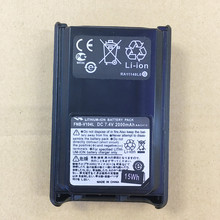 Li-ion battery pack FNB-V104LI for Vertex Standard VX231,VX230,VX228  etc walkie talkie DC7.4V 2000mAH