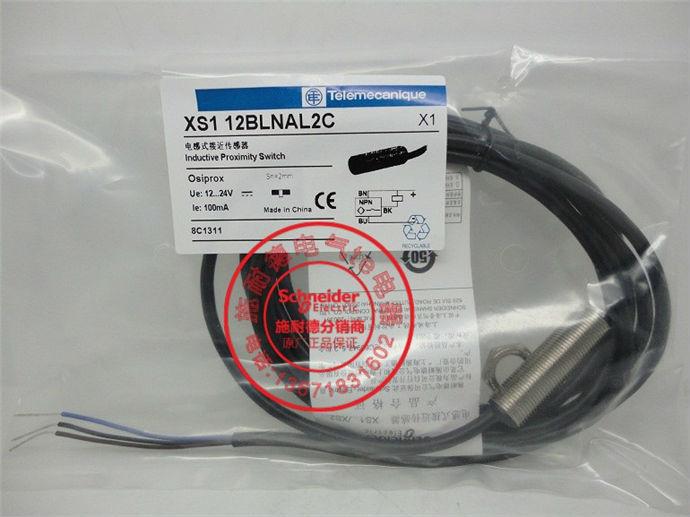Proximity switch XS112BLNAL2C XS1-12BLNAL2C proximity switch xzcp0941l2 xzc p0941l2
