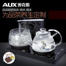 Free shipping Electric kettle automatic water tea sets stove Electric kettles