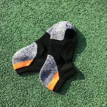 цена на 5Pairs Men's Sport Socks Ankle Socks Breathable Cotton Running Sock Low Cut Sock Cycling Bowling Camping Hiking Sock 5 Colors
