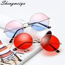 5305bbacb3 2018 Burst metal circular fashion marine lenses red sunglasses men and women  personality Prince Mirror UV400