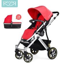 Babyruler carriage with high landscape folding portable shock absorber Strollers For Dolls