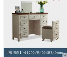 Small family solid wood dressing table bedroom Nordic modern minimalist mini table.