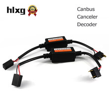 HLXG CANBUS H4 H7 LED H11 Decoder 9005 9006 9007 HB3 H3 H1 H13 H9 Car Warning Canceller Error Capacitor Canbus For Led Headlight(China)