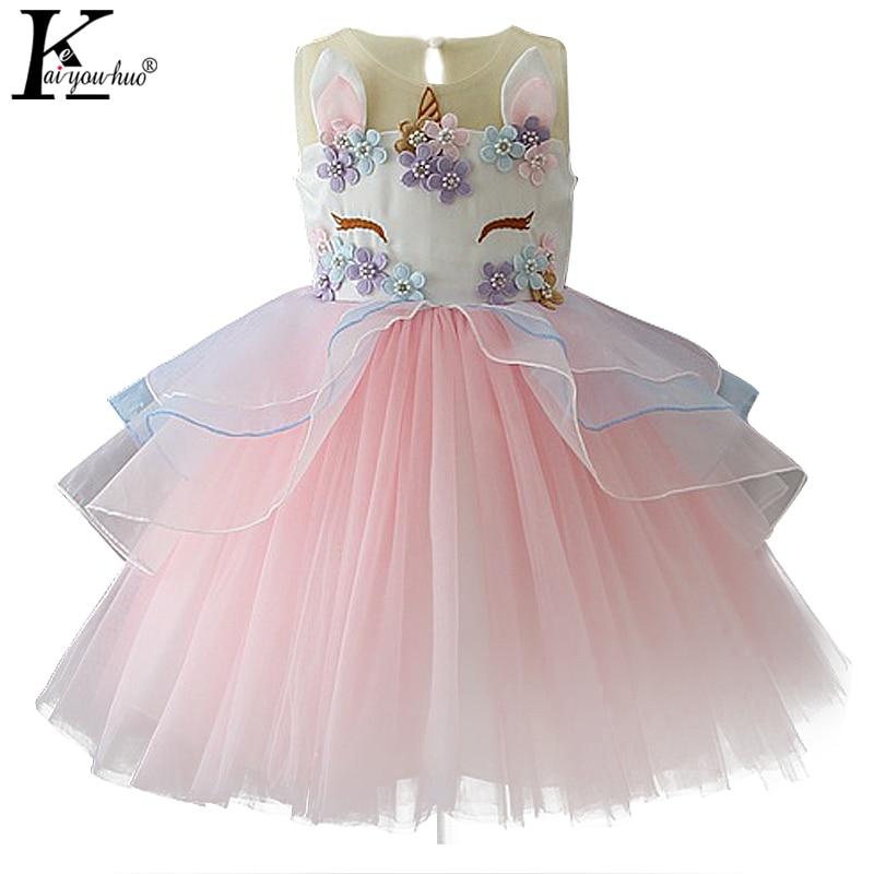 HTB1sW6EgUR1BeNjy0Fmq6z0wVXar Unicorn Dresses For Elsa Costume Carnival Christmas Kids Dresses For Girls Birthday Princess Dress Children Party Dress fantasia