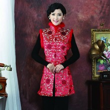 Chinese Traditional Waistcoat  Womens Satin Winter Long Vest Size: M to 3XL
