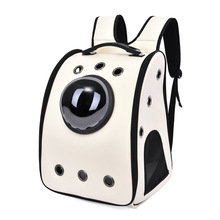 The Capsule Bag Carrying Pet Cat Space Backpack Dog Backpacks Supplies Out Portable Breathable Suit for 10-15kg pets