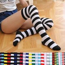 Для женщин до колен для девочек с длинными рукавами в полоску с принтом высокие Хлопковые полосатые носки 22 Цвета милые размера плюс высокие сапоги до колена, носки