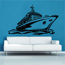 Cruise ship vinyl wall stickers bathroom indoor school dormitory travel enthusiast home decoration wall decal 2CL24